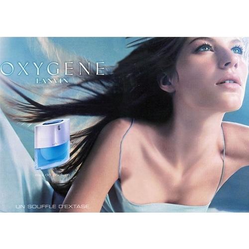 Женский парфюм Lanvin Oxygene (Ланвин Оксиджен)