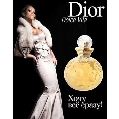 Christian Dior Dolce Vita edt women