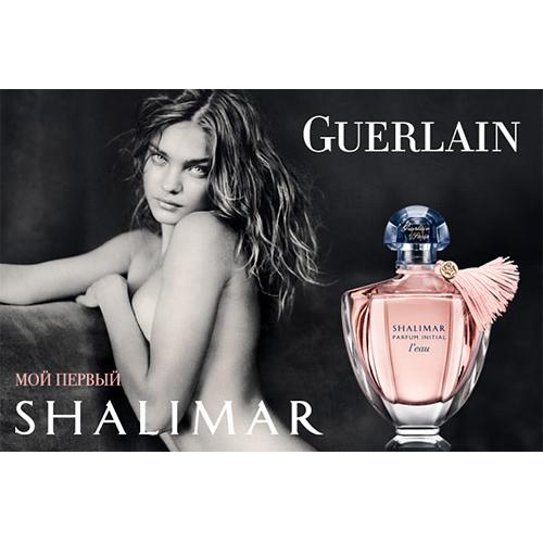 Guerlain Shalimar Parfum Initial L'eau edt women