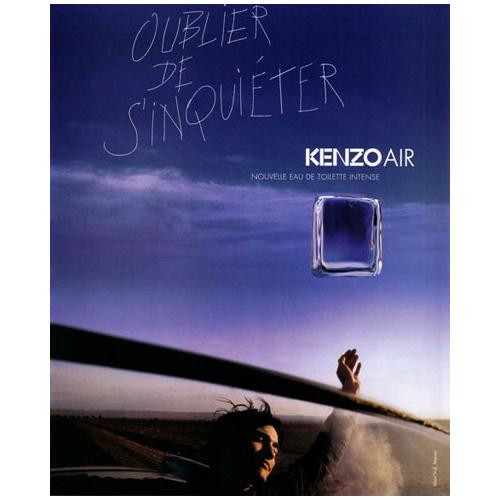 Вода для мужчин Kenzo Air Intense (Кензо Эйр Интенс)