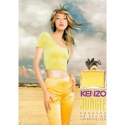 Аромат для нее Kenzo Jungle (Кензо Джангл)