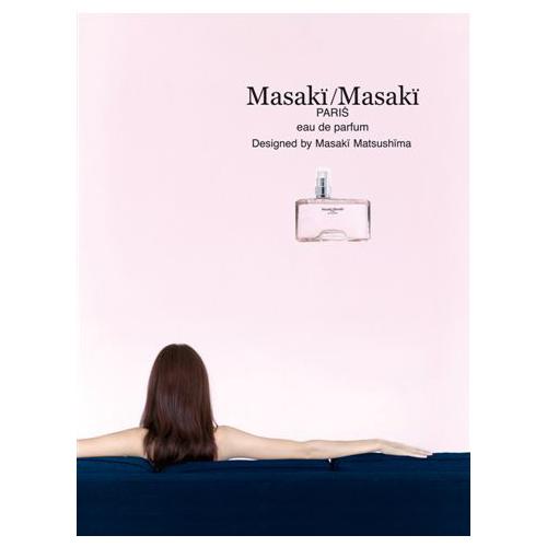 Masaki Matsushima Masaki/Masaki (Масаки Матсушима Масаки)