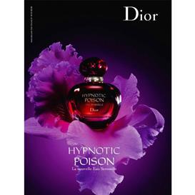 Christian Dior Hypnotic Poison Eau Sensuelle edp women