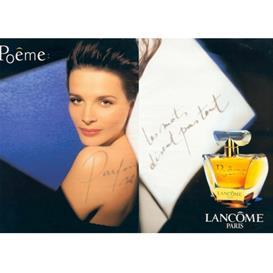 Lancome Poeme (Ланком Поэма) - женский парфюм