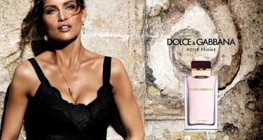 Все о чувственном направлении в парфюмерии